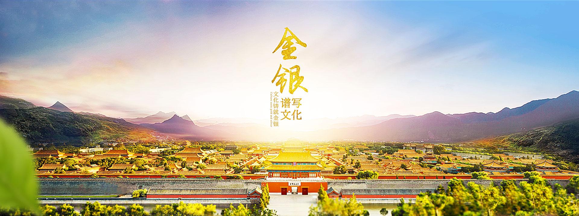 深圳市金宝盈文化股份有限公司